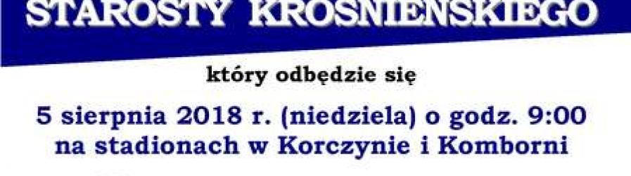 Zaproszenie na Powiatowy Turniej Piłki Nożnej o Puchar Starosty Krośnieńskiego